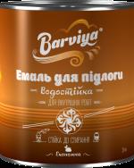 ЭМАЛЬ ПФ-266 «Барвия»