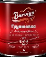"""ГРУНТОВКА ГФ-021 """"Барвия"""""""