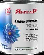 """ЭМАЛЬ ПФ-115 """"Янтарь"""""""