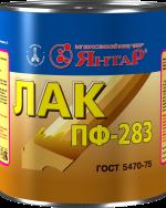 """Лак ПФ-283 """"Янтарь"""""""