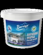 "Краска водно-дисперсионная фасадная ""Barviya"""