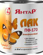 """Лак атмосферостойкий ПФ-170 """"Янтарь"""""""