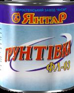 ГРУНТОВКА ФЛ-03К
